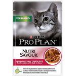 Кусочки в соусе  для кастрированных кошек с уткой  (Sterilised)