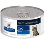 Консервы Z/D для кошек - Лечениe острых пищевых аллергий