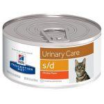 Консервы S/D для кошек - Лечение мочекаменной болезни