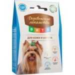 ВИТА витаминизированное лакомство для кожи и шерсти собак 120 таб.