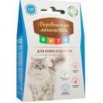 ВИТА витаминизированное лакомство для кожи и шерсти кошек 120 таб.
