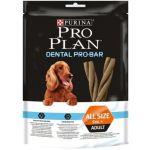 Лакомство для собак чистки зубов (Dental)