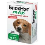 Астрафарм БлохНэт max капли для собак от 10 до 20кг от блох и клещей, 1пипетка, 2мл