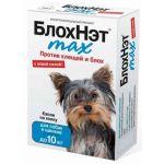 Блохнэт Капли для собак до 10кг от блох и клещей, 1пипетка, 1мл