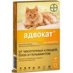 Адвокат капли для кошек до 4 кг от блох, клещей и глистов, 3 пипетки