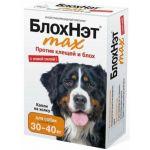 Блохнэт Капли для собак от 30 до 40кг от блох и клещей, 1пипетка, 4мл