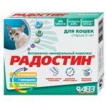 Радостин добавка витаминно-минеральная для кошек старше 8 лет, 90 таб.