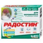 Радостин добавка витаминно-минеральная для беременных и кормящих кошек, 90 таб.