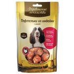Лакомства для собак - Тефтельки из индейки с рисом