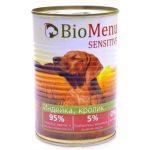 Гипоаллергенные консервы для собак Индейка и Кролик