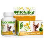 Фитомины От аллергий (кошка), 100таб.