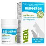 Неоферон-иммуномодулятор для повышения иммунитета, 10таб