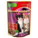 Кусочки в соусе для котят с говядиной