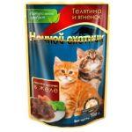 Кусочки в желе для котят с телятиной и ягненком