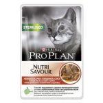 Кусочки в соусе для кастрированных кошек с говядиной (Sterilised)