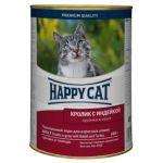 Кусочки в соусе для кошек с кроликом и индейкой, банка