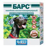 Барс Ошейник для собак крупных пород от блох и клещей