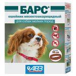 Барс Ошейник для собак малых пород от блох и клещей