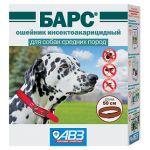 Барс Ошейник для собак средних пород от блох и клещей