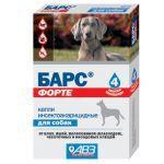 Барс Форте Капли для собак от блох и клещей, 4пипетки (фипронил)